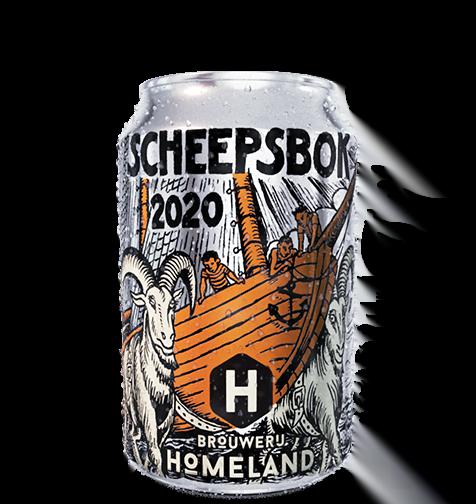 Scheepsbok 2020